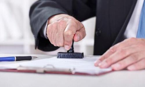 公司地址异常不处理会怎么样?不仅仅是吊销公司营业执照!