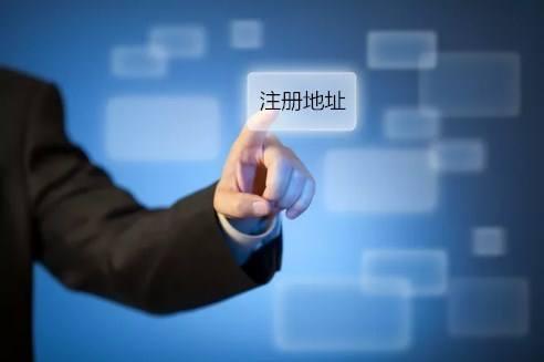注册分公司,企业的分公司如何注册?