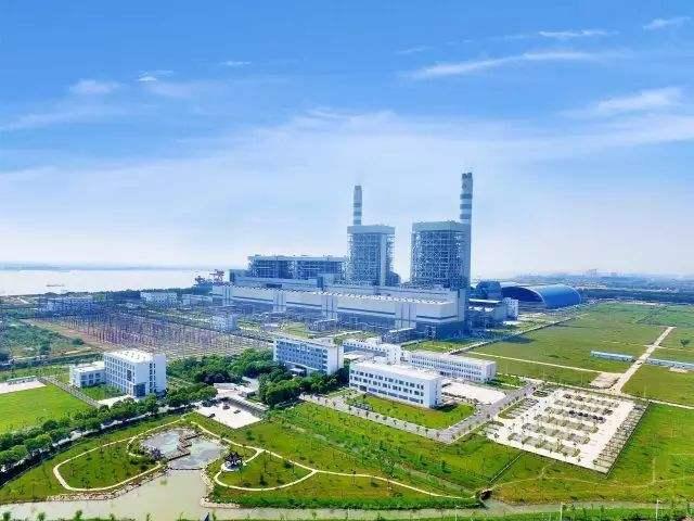 电厂安全生产许可证办理流程